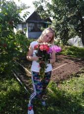 Alena, 44, Russia, Yekaterinburg