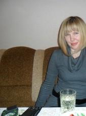 Наталия, 47, Russia, Chelyabinsk