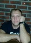 Сергей, 38 лет, Белгород