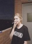 Rina, 18, Moscow