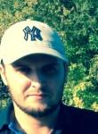 Arseniy, 36, Tver