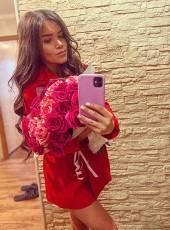 Nika, 22, Russia, Dankov