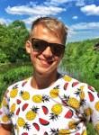Anton, 31, Lviv