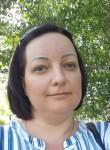 Anna, 37, Ulyanovsk