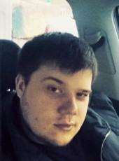 Misha, 25, Россия, Нижний Новгород