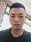 闹心, 25  , Jinan