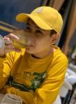 Trân , 28  , Ho Chi Minh City