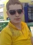 Владимир, 34 года, Черемхово