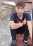 YO-YO, 24  , Tainan