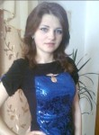 Галина, 24 года, Ростов-на-Дону