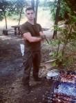 Bogdan , 22, Kiev