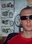 van, 33 года, Чернігів