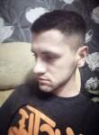 Марк, 22 года, Екатеринбург