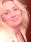 Юлия, 41  , Zelenogradsk