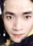 Phạm, 32  , Ho Chi Minh City