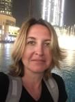 Helena, 41, Moscow