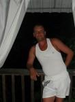 денис, 36  , Kotovo