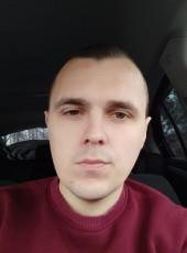 Denis, 28, Ukraine, Khmelnitskiy