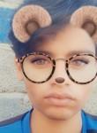 زين العابدين , 18  , Al Kut