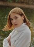 Alena, 24, Irkutsk