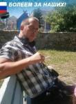 Denis, 33  , Barysh