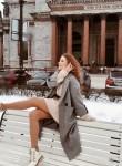 Evgeniya, 21  , Vovchansk