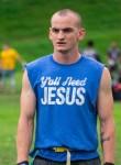 Jason, 25  , Albany (State of New York)