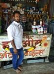 Om, 18  , Pune