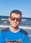 Mario, 21 год, Cuenca