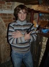 Дмитрий, 36, Ukraine, Chernivtsi