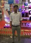abhishek, 21 год, Bhāgalpur