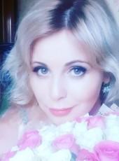 Lenochka, 45, Russia, Moscow