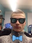 Sergey, 23, Minsk