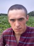 Andrey, 21, Donetsk