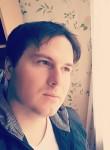 Владимир, 28 лет, Выселки