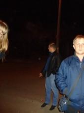 слава, 47, Россия, Иркутск