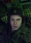 Dima, 26  , Bogoroditsk