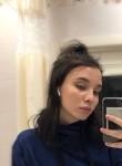 Nastya, 23, Moscow