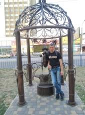 Vladimir, 45, Russia, Balabanovo