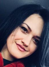 Катерина, 22, Россия, Казань