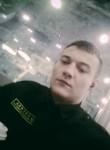 sergey, 21  , Koktebel