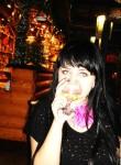 Матильда, 33 года, Зеленоград