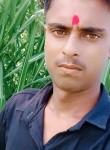 Anil, 18  , Sambhal
