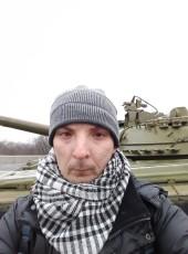 Dmitriy, 37, Ukraine, Kherson