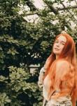 Diana, 19, Tver
