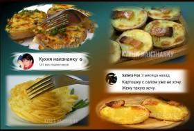 Glafira, 85 - кухня наизнанку_ЛюбиМое