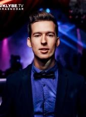 Михаил, 24, Россия, Анапа