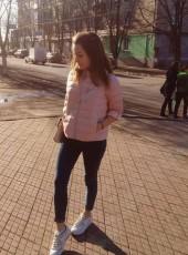 Viktoriya, 20, Ukraine, Kiev