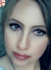 Елена, 35, Україна, Харків