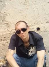 Денис, 31, Россия, Москва